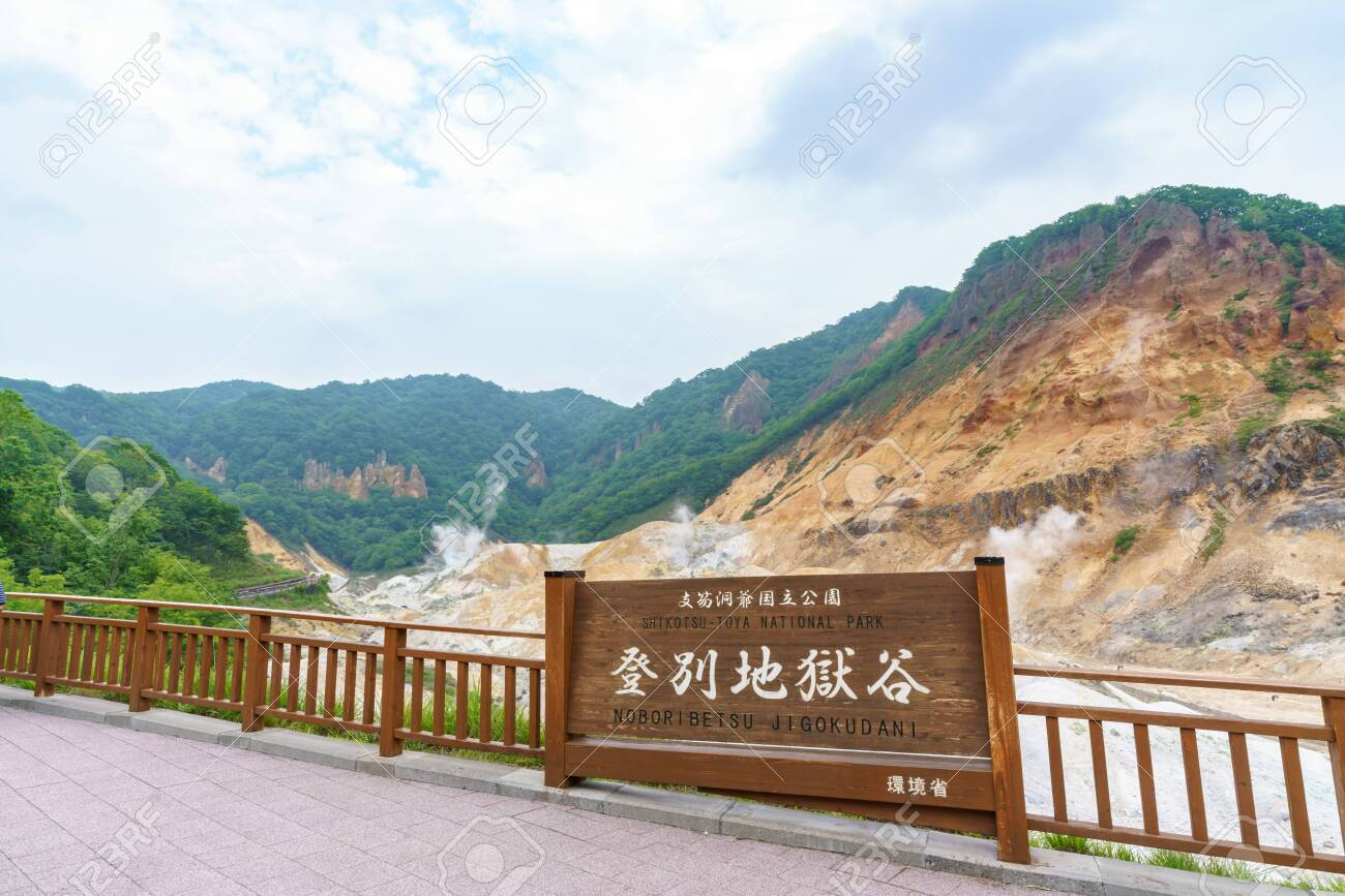 Summer in Hokkaido, Noboribetsu Jigoikudani - 136598757