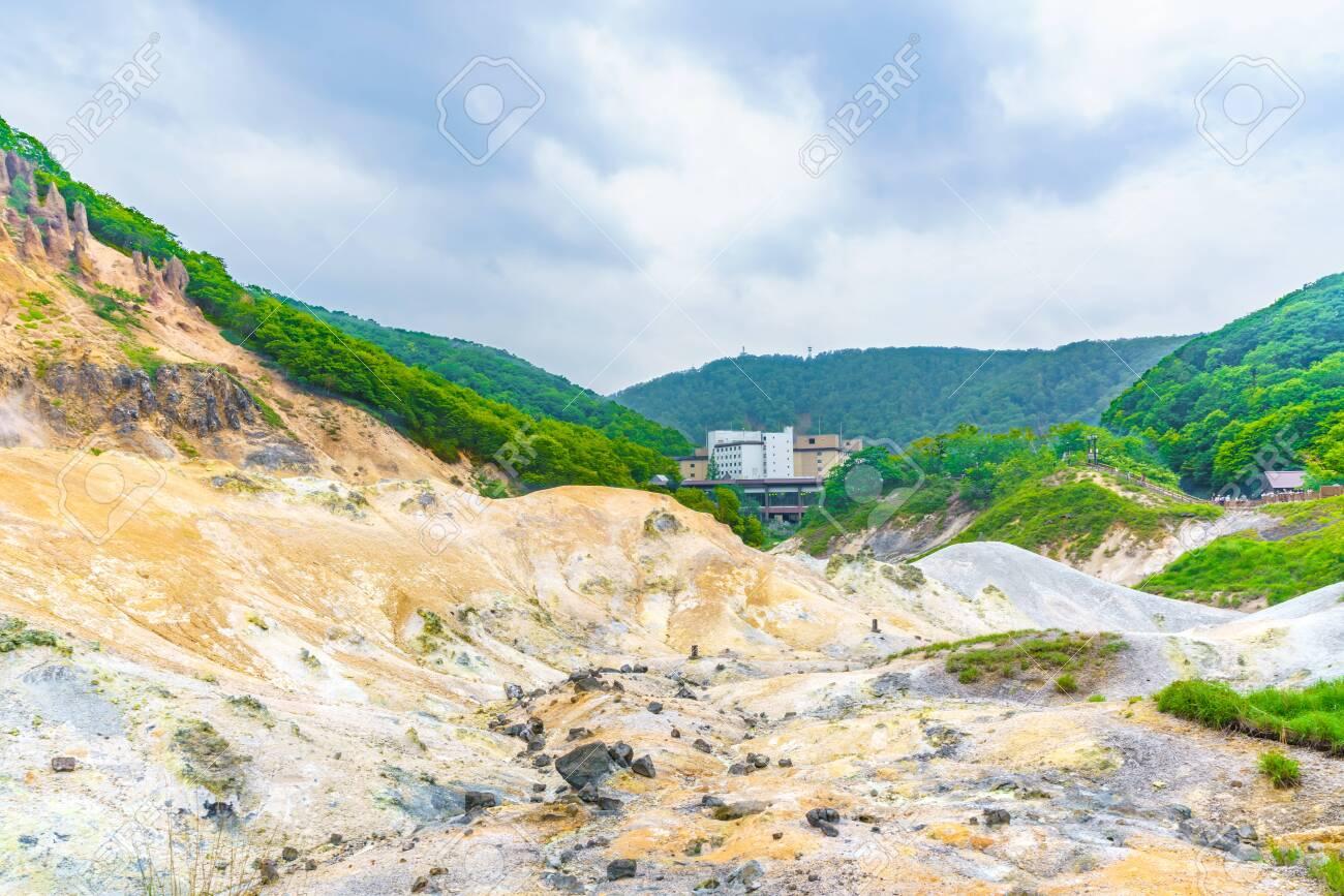 Summer in Hokkaido, Noboribetsu Jigoikudani - 136598834