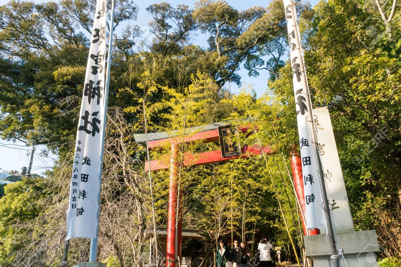 Atami Shrine, Shizuoka Prefecture - 136572860