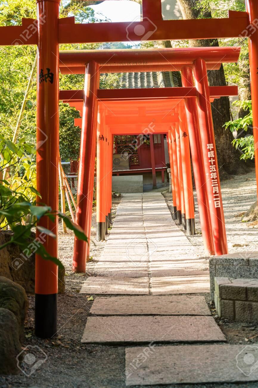 Atami Shrine, Shizuoka Prefecture - 136572861