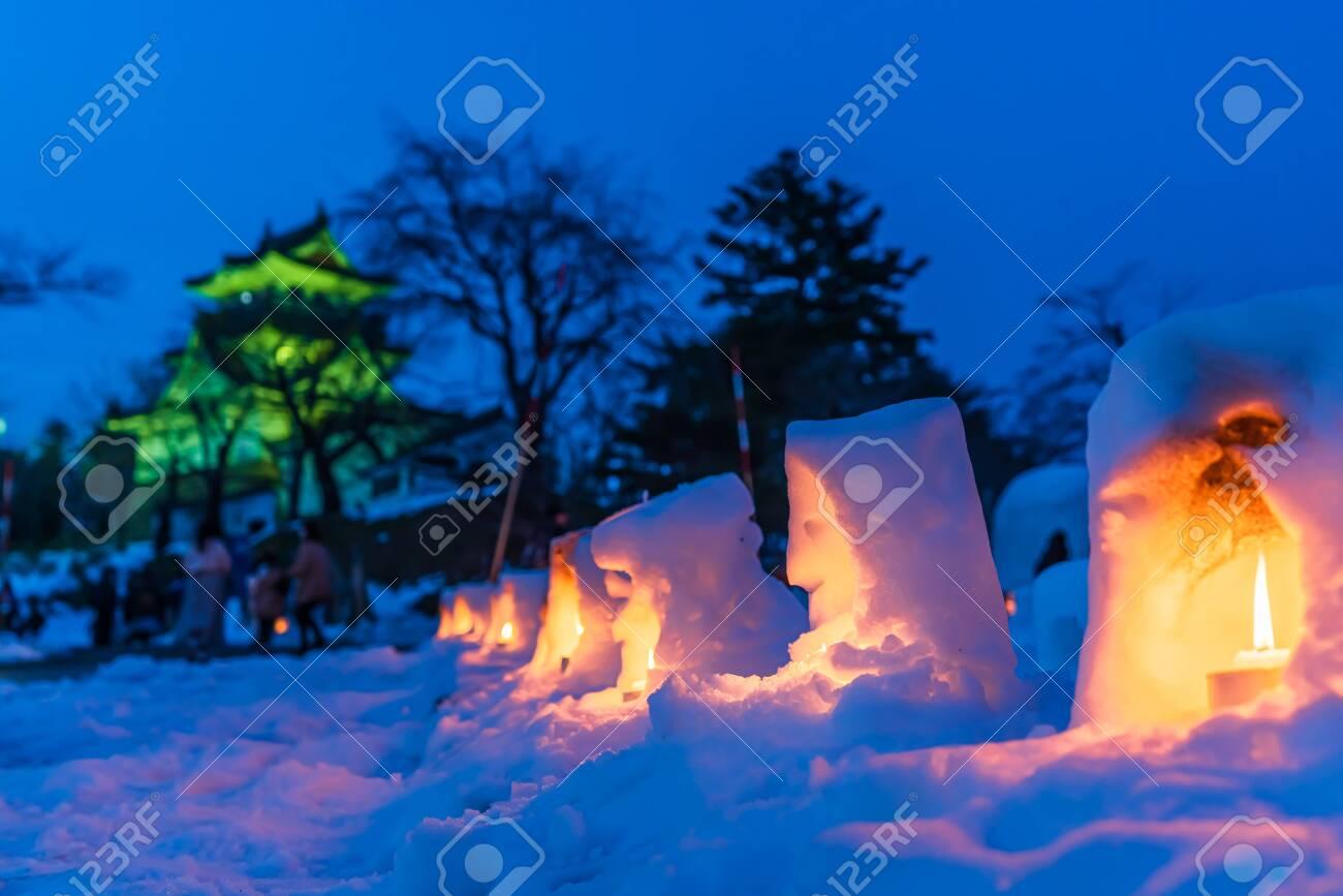 Winter akita yokote kamakura in Japan - 143867506
