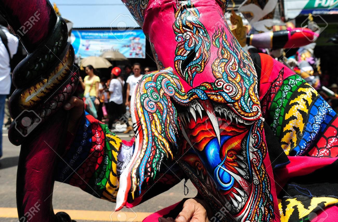 LOEI ,THAILAND-JUNE 28 Ghost Festival Phi Ta Khon The Mask ...