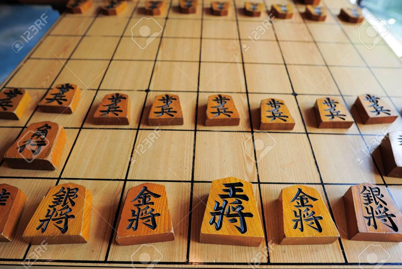 Japon Shogi Es Un Juego De Mesa Tradicional De Japon Con Una