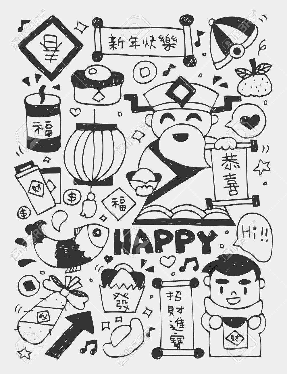 Chinese New Year Elements Doodles Hand Drawn Line Iconeps10 Stock Vector