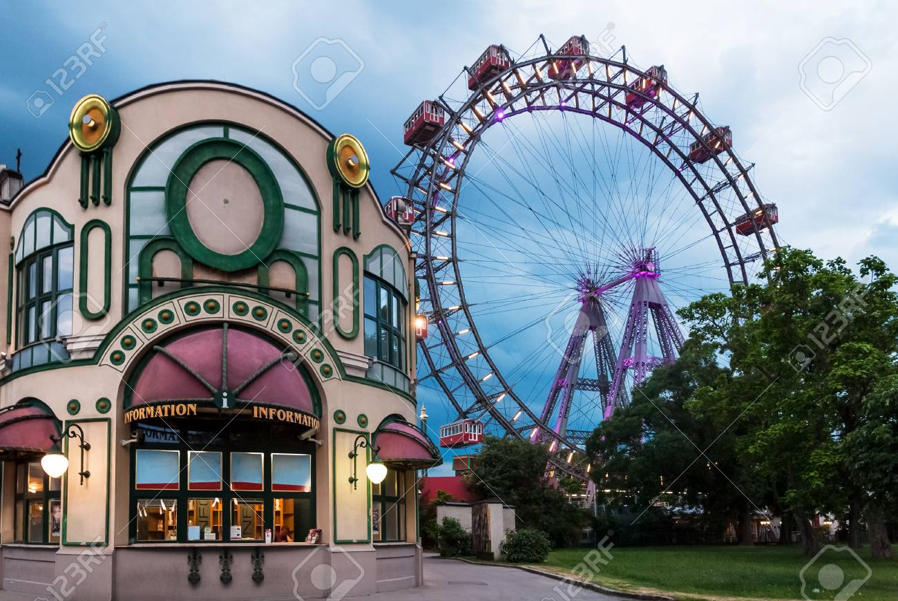 Observation wheel and entrance to public park, Vienna, Austria - 120001265