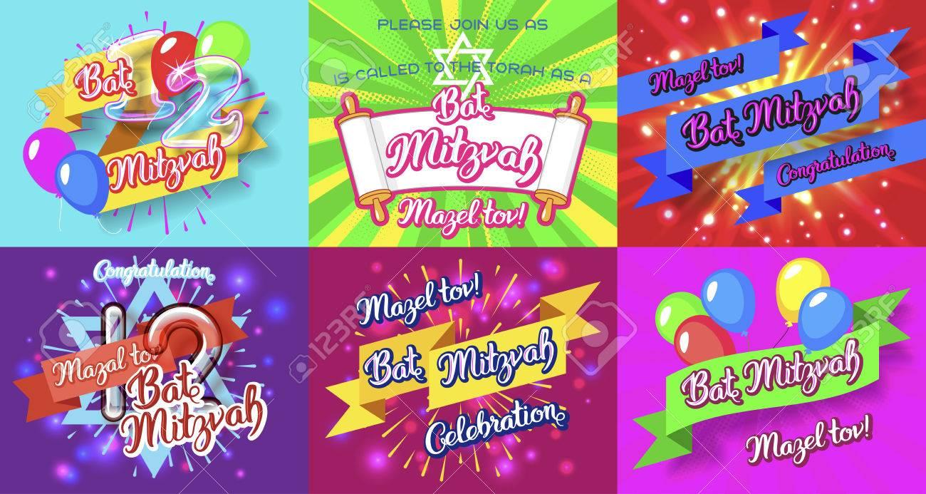 Bat Mitzvah Party Invitation Template Big Bundle, Congratulation ...