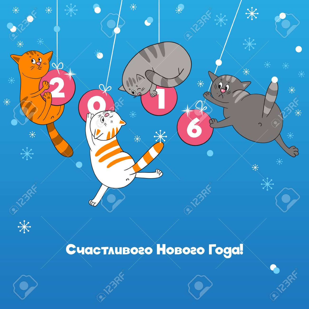 merry christmas card with christmas tree balls cats and russian text - Russian Merry Christmas