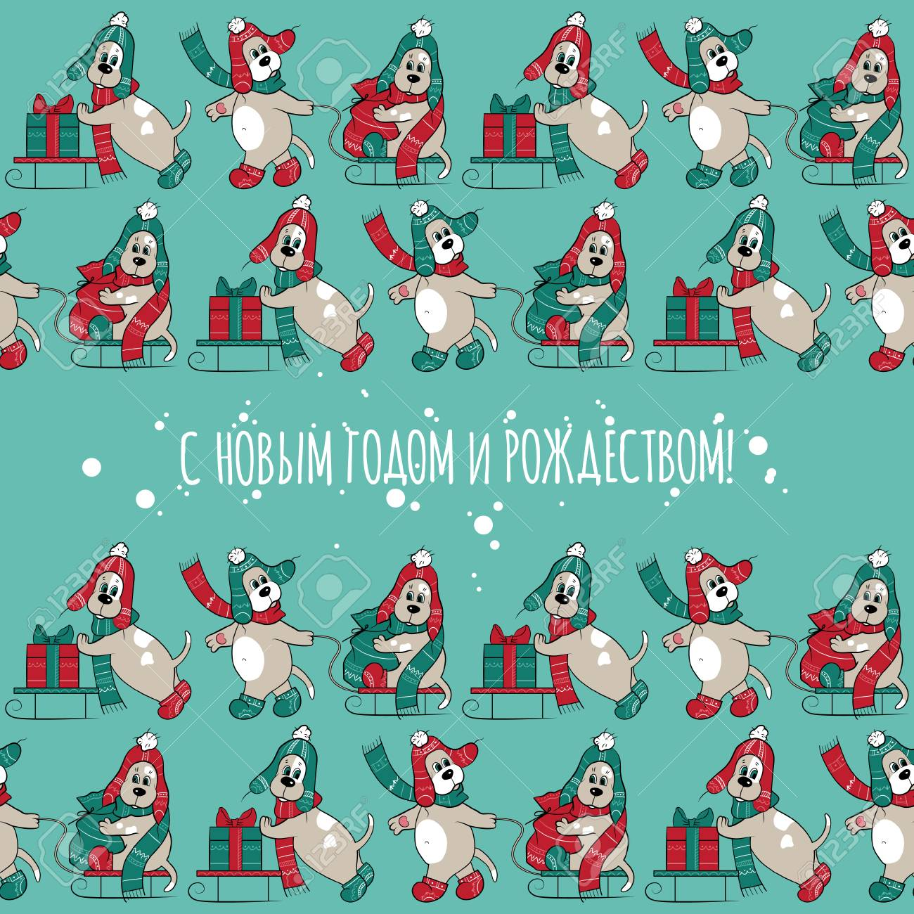 Merry Christmas In Russian.Merry Christmas Card With Many Different Dogs And Russian Text