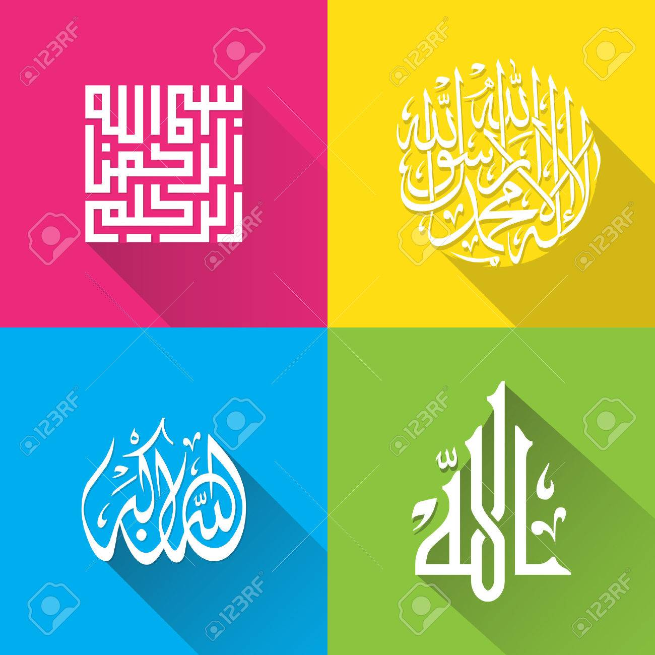 ramadhan kreem arabic font calligraphy style long shadow effect stock vector 39341266