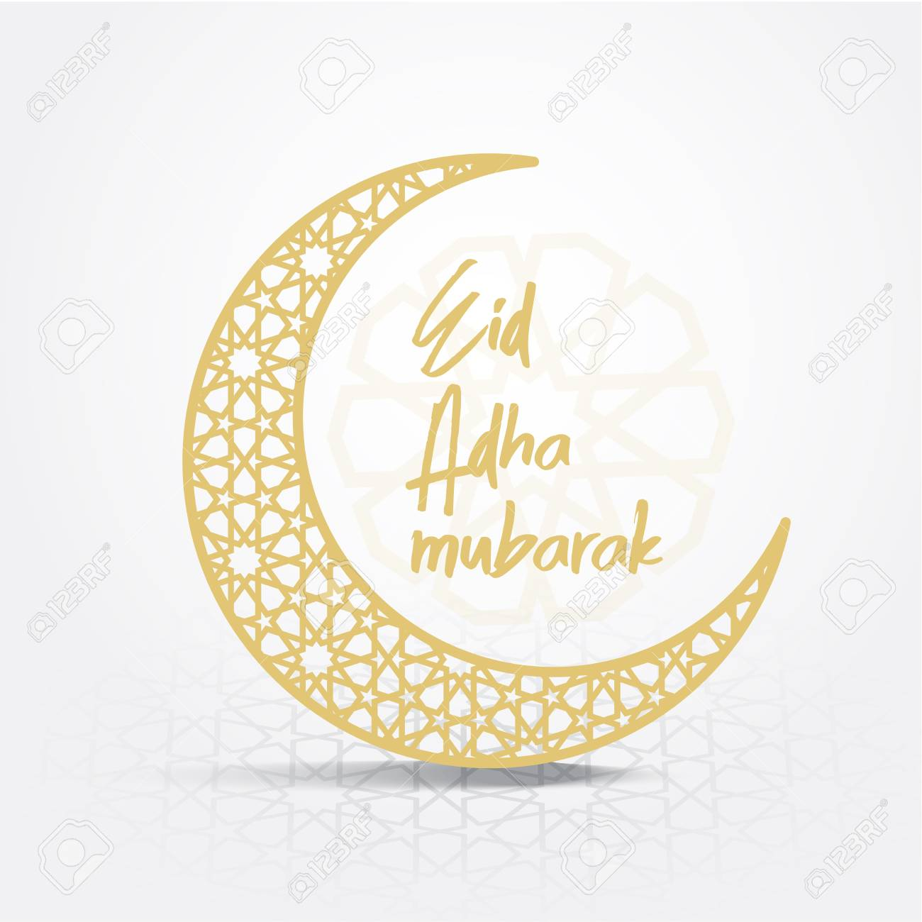 eid al adha mubarak backgrounds crescent moon vector with arabic royalty free cliparts vectors and stock illustration image 106376678 eid al adha mubarak backgrounds crescent moon vector with arabic