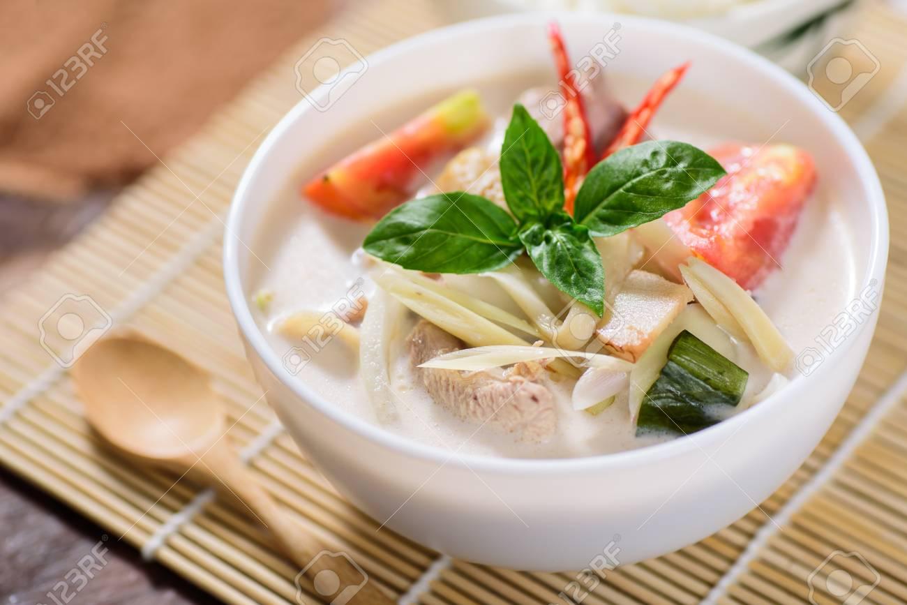 Thai food tom kha kai thai coconut milk soup with chicken stock stock photo thai food tom kha kai thai coconut milk soup with chicken forumfinder Image collections