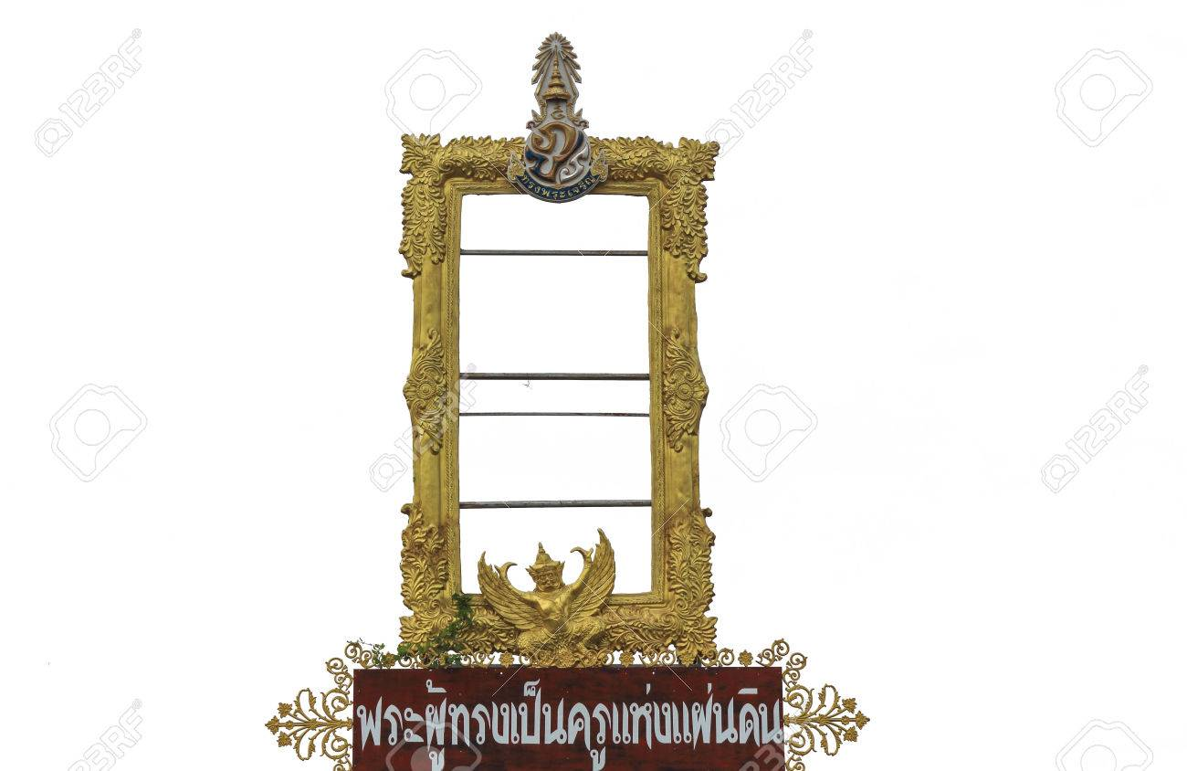 Frame And Symbol Of The King Of Thailand The Thailand Will Take
