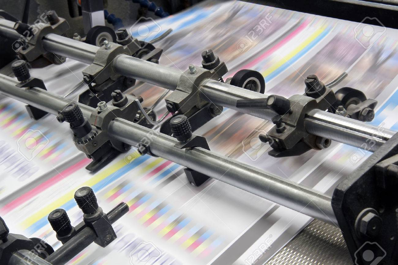 The Equipment For A Press In Modern Printing House Stock Photo