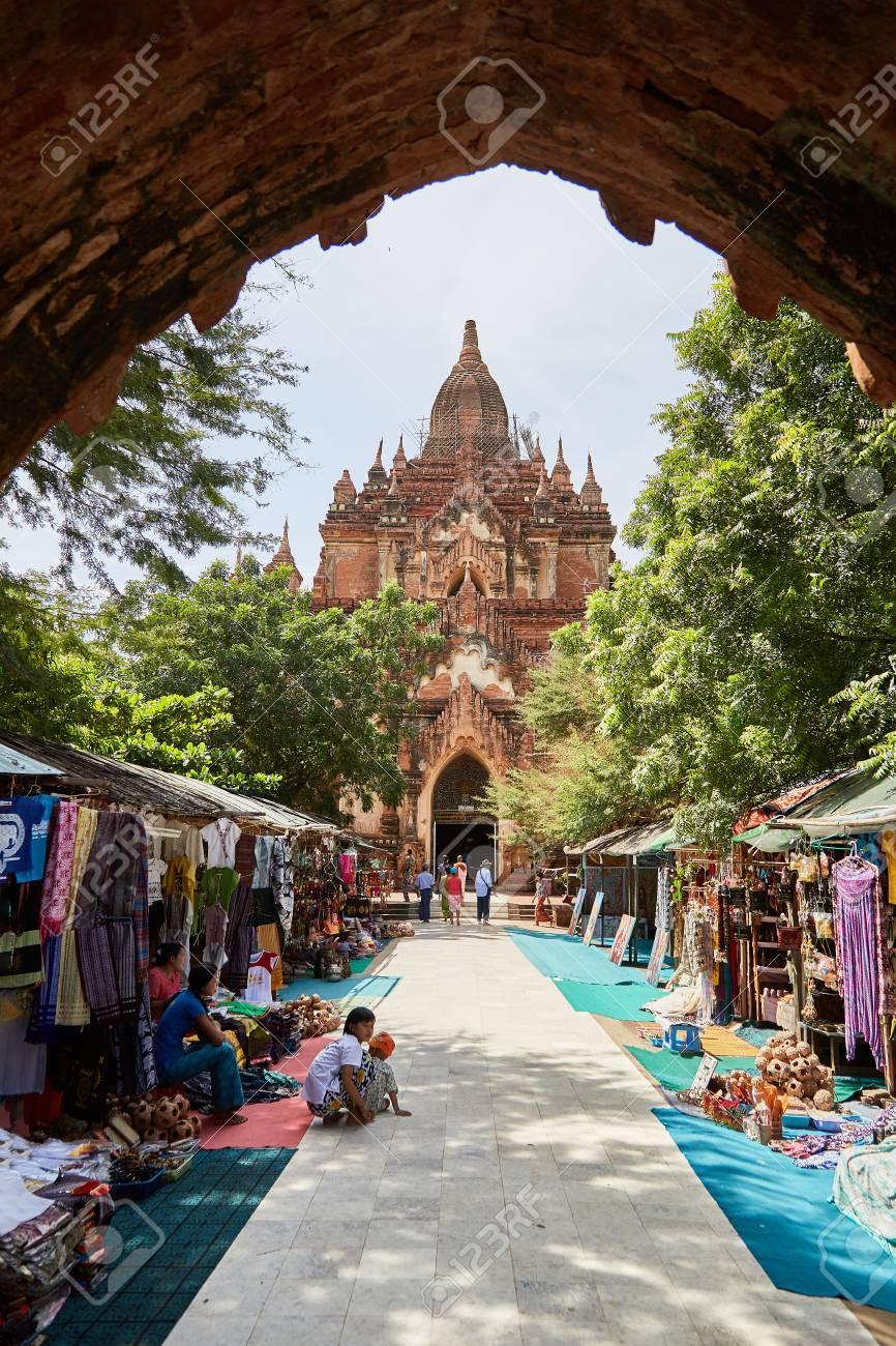 Bagan,Myanmar-OCTOBER 16,2016 : Htilominlo Temple entrance with