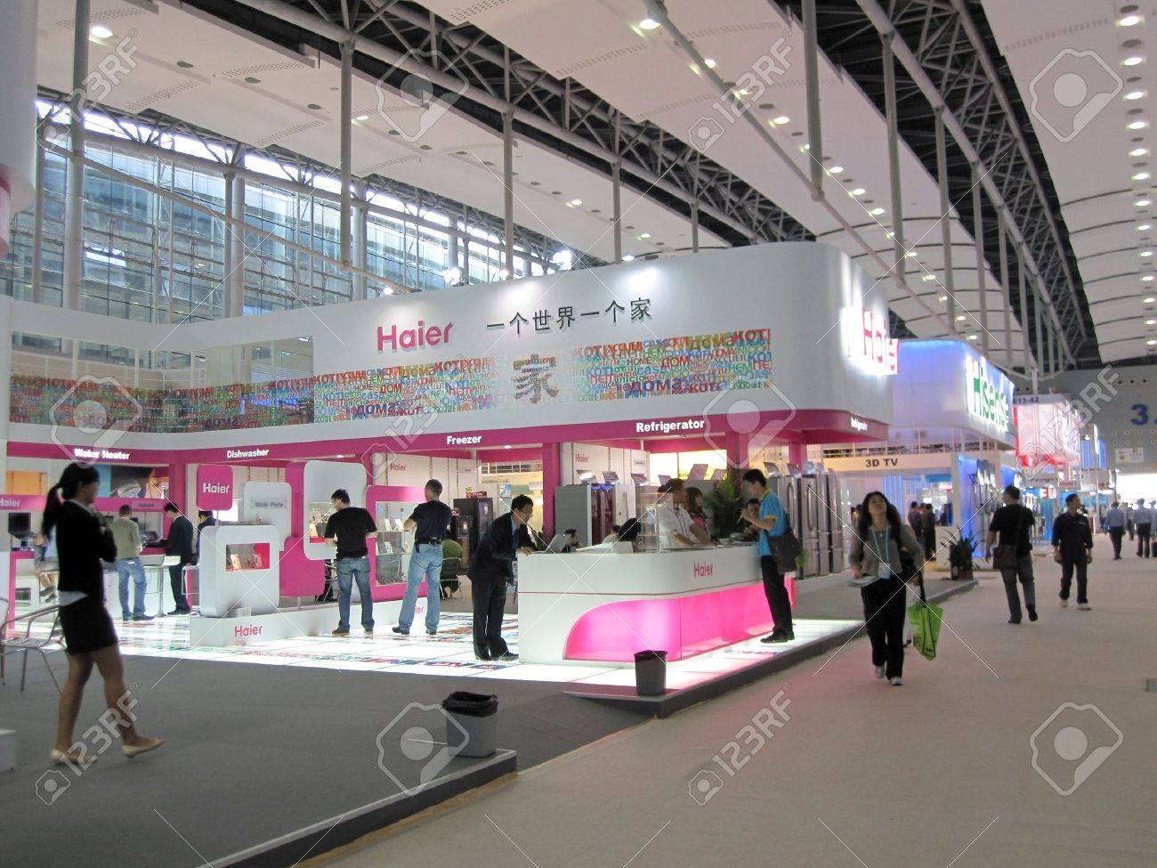 Guangzhou, China - October 18, 2010  : China Import and Export Fair 2010, the electrical appliances section             Stock Photo - 8150046