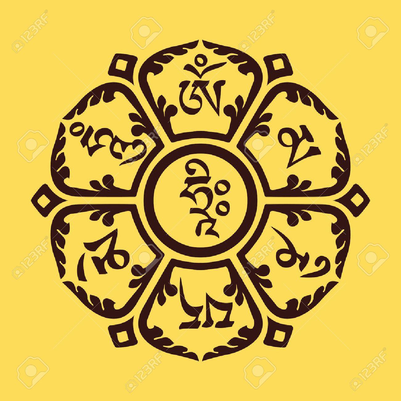 om mani padme hum mantra flower - 46998675