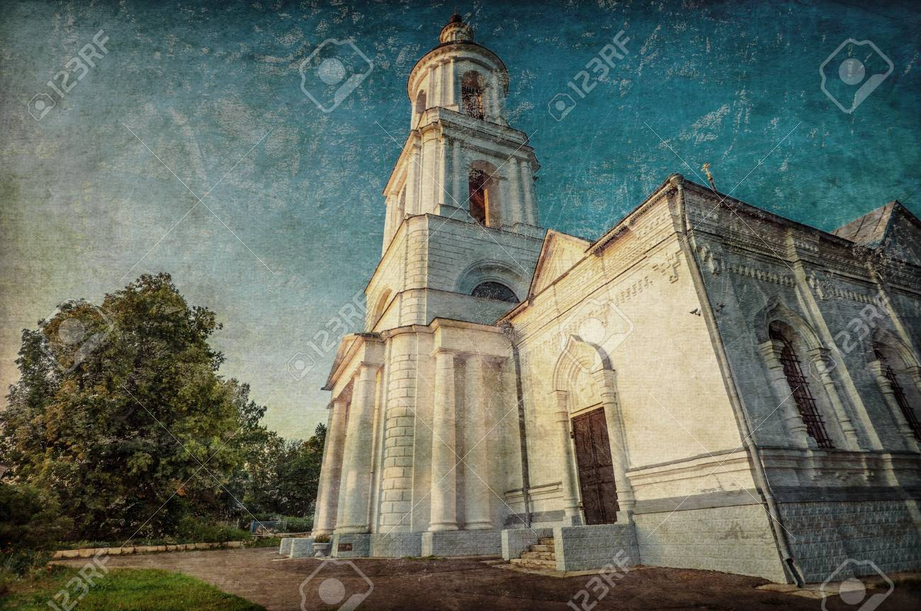 Old russian church in grunge and retro style Stock Photo - 17013514