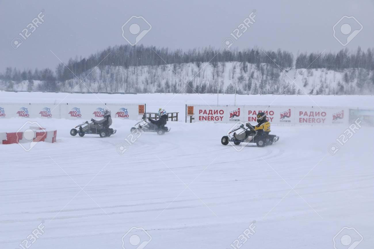 Kazan Russia December 23 2017 Opening Of The Winter Season