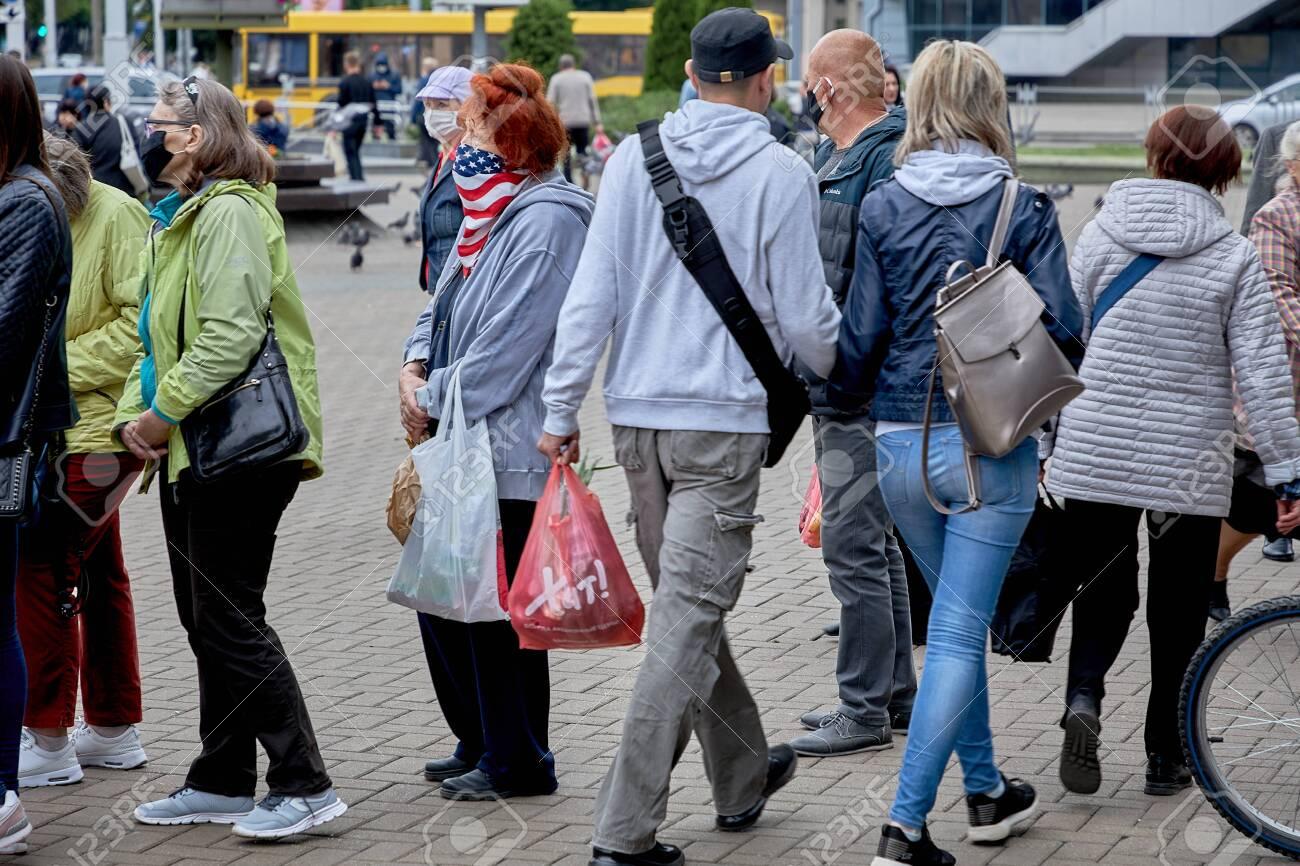 June 14 2020 Minsk Belarusian people walk down the street - 151081006
