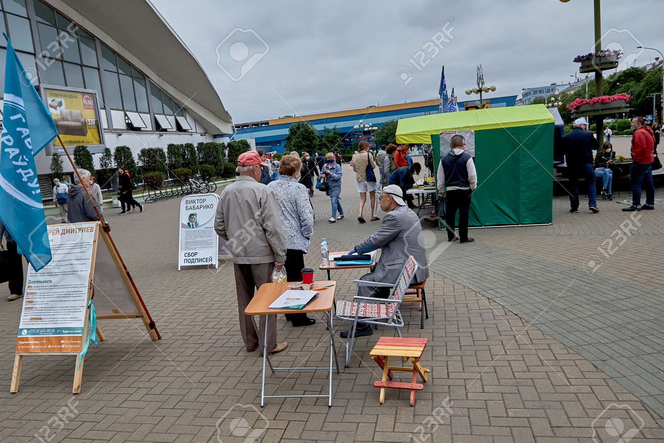 June 14 2020 Minsk Belarus People come to sign up for the opposition presidential candidate - 151378206
