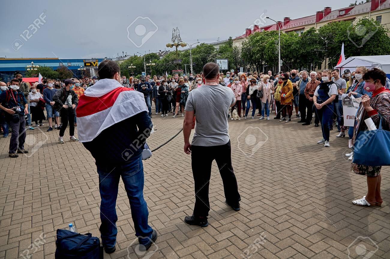 June 7 2020 Minsk Belarusian people walk down the street - 151395590