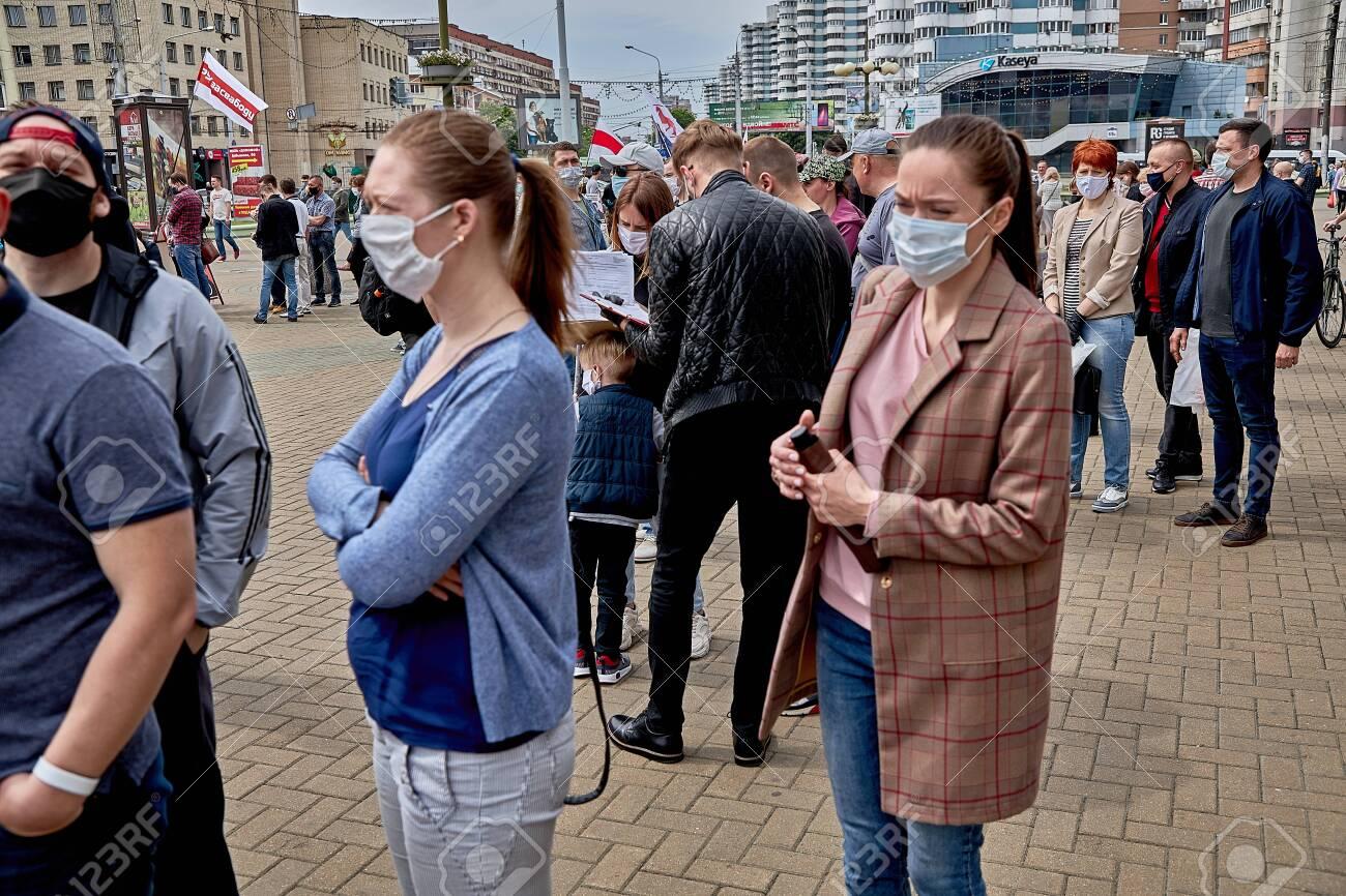 June 7 2020 Minsk Belarusian people walk down the street - 151401247
