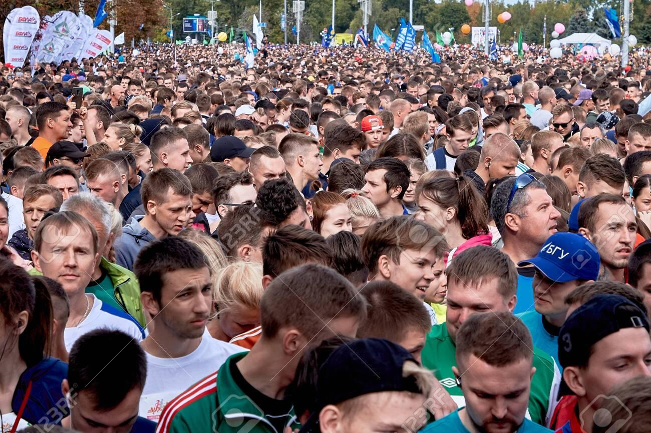 Half Marathon Minsk 2019 Running in the city - 154545114