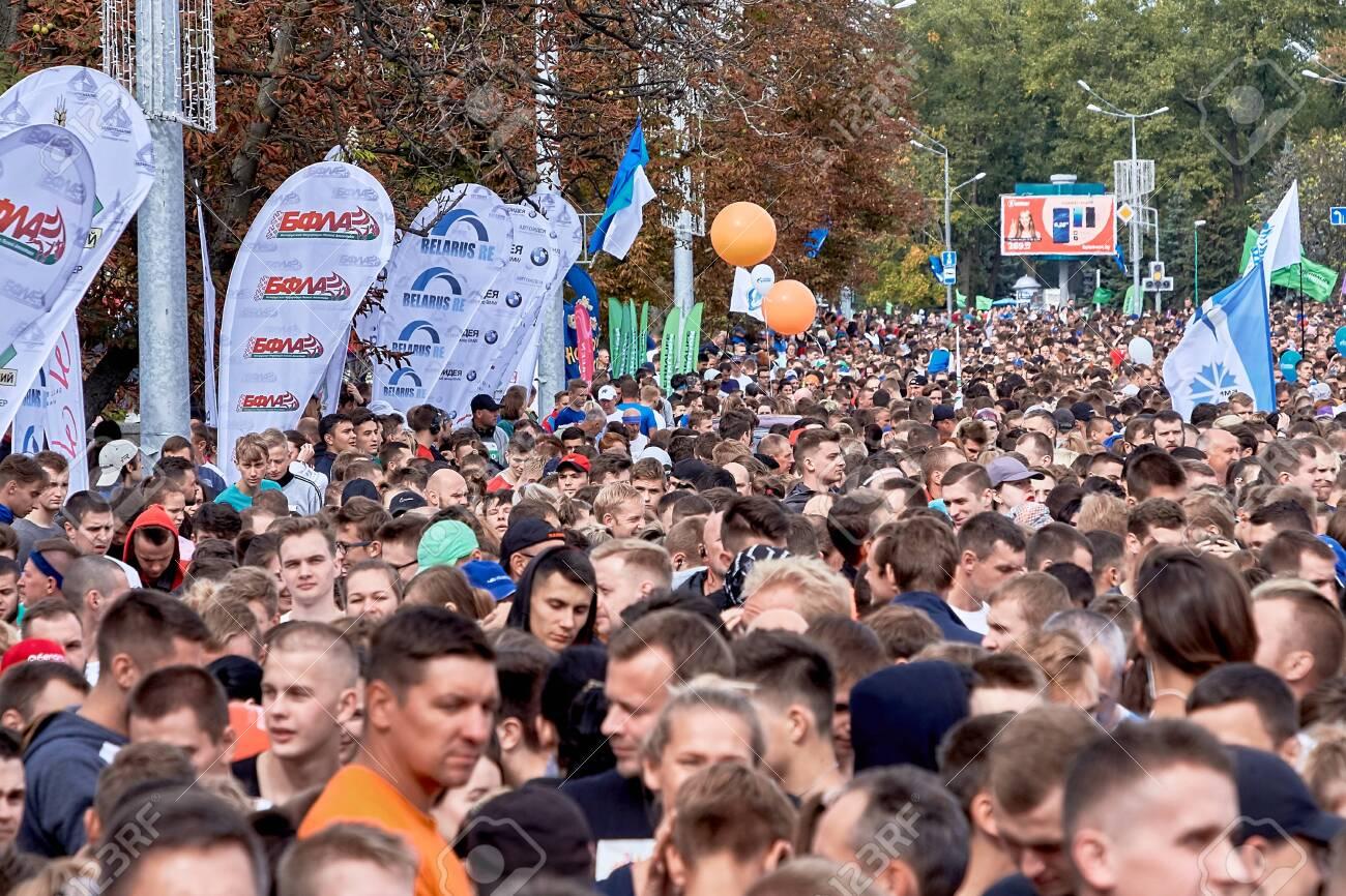 Half Marathon Minsk 2019 Running in the city - 154545112