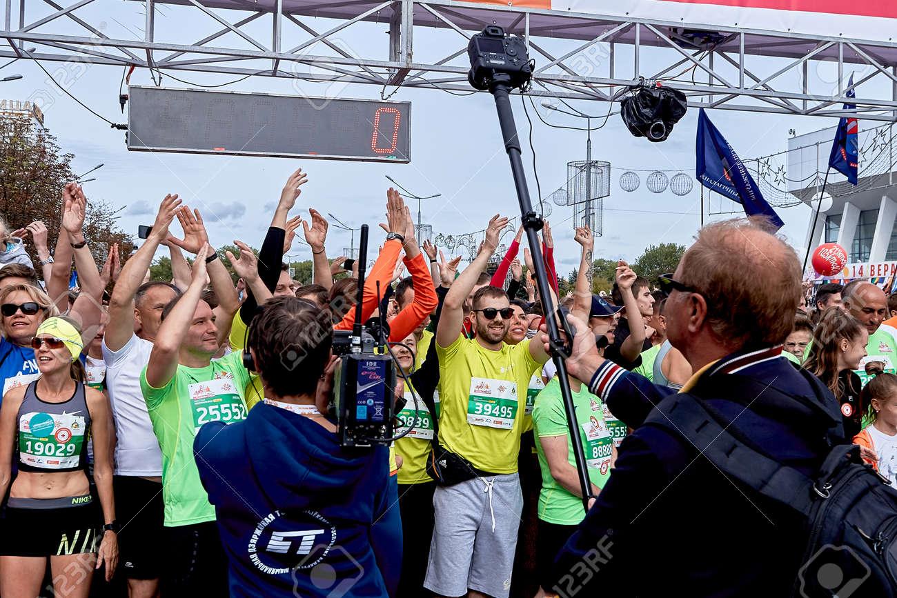 Half Marathon Minsk 2019 Running in the city - 160108614