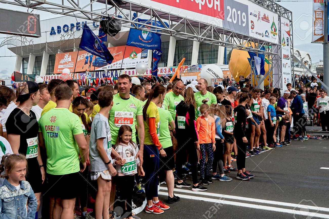 Half Marathon Minsk 2019 Running in the city - 165009957