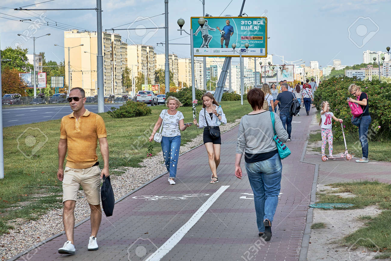 August 15 2020 Minsk Belarus Many people stand by the roadside to protest against violence - 166895024