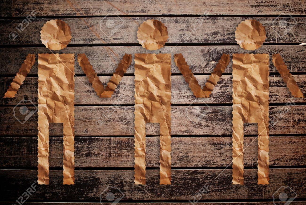 Vintage people symbol Stock Photo - 10103761