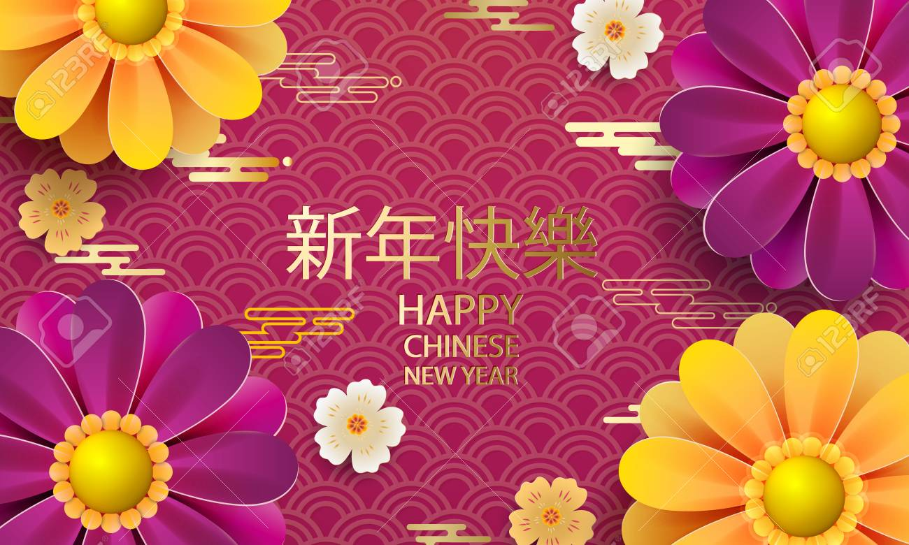 happy new year2019 chinese new year greeting card poster flyer or invitation
