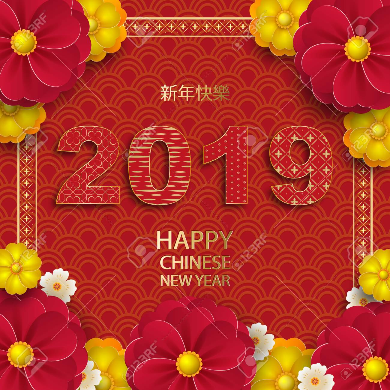 Happy New Year 2019 Chinese New Year Greeting Card Poster Flyer Or Invitation Design With Paper Cut Flowers Translation From Chinese Happy New