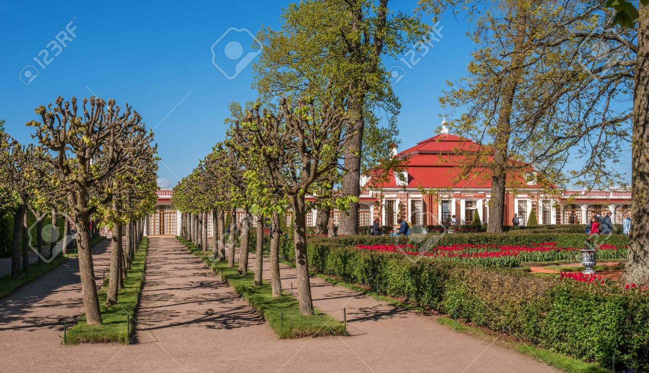 Peterhof, Russia - June 5, 2017: Chinese Garden In The Bath Complex ...