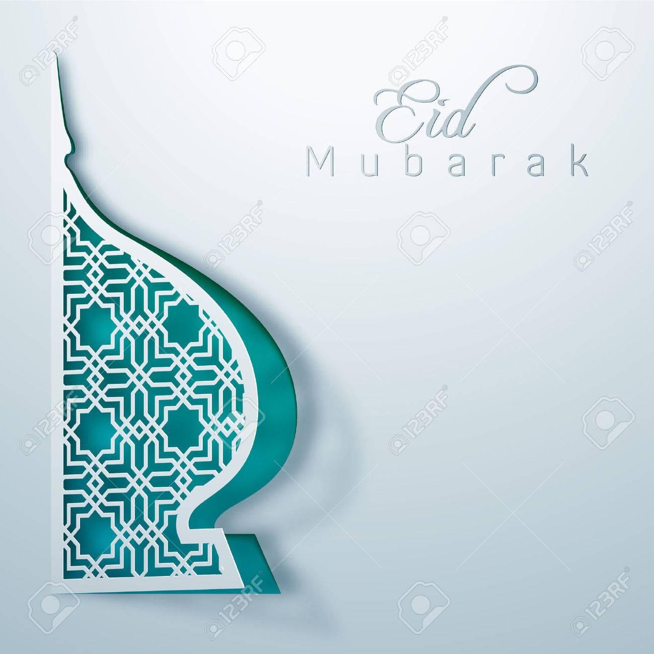 eid mubarak greeting card arabic pattern mosque dome royalty free