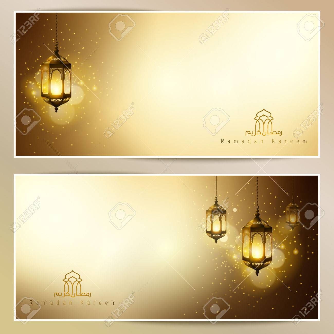 Ramadan Kareem greeting card glowing gold arabic lamp - 56667951