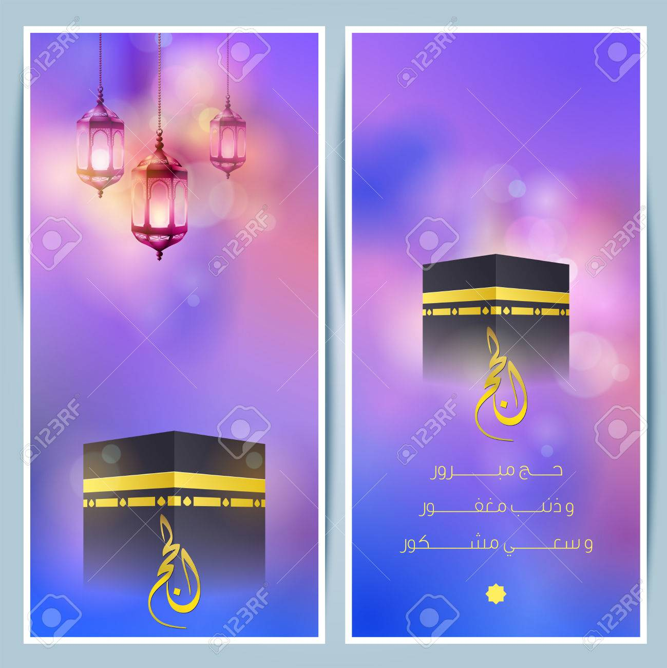 Islamic hajj greeting card template with arabic lantern and kaaba islamic hajj greeting card template with arabic lantern and kaaba stock vector 56668049 kristyandbryce Image collections