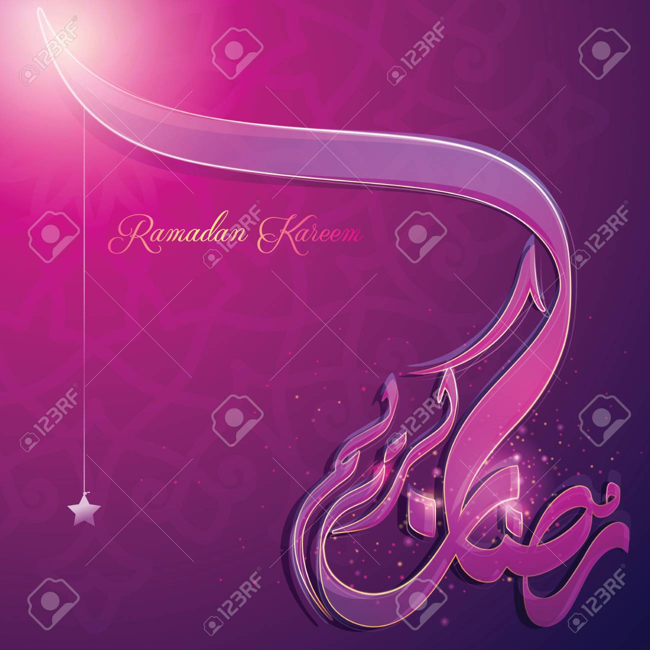 Ramadan Kareem Arabic Calligraphy For Islamic Greeting Royalty Free