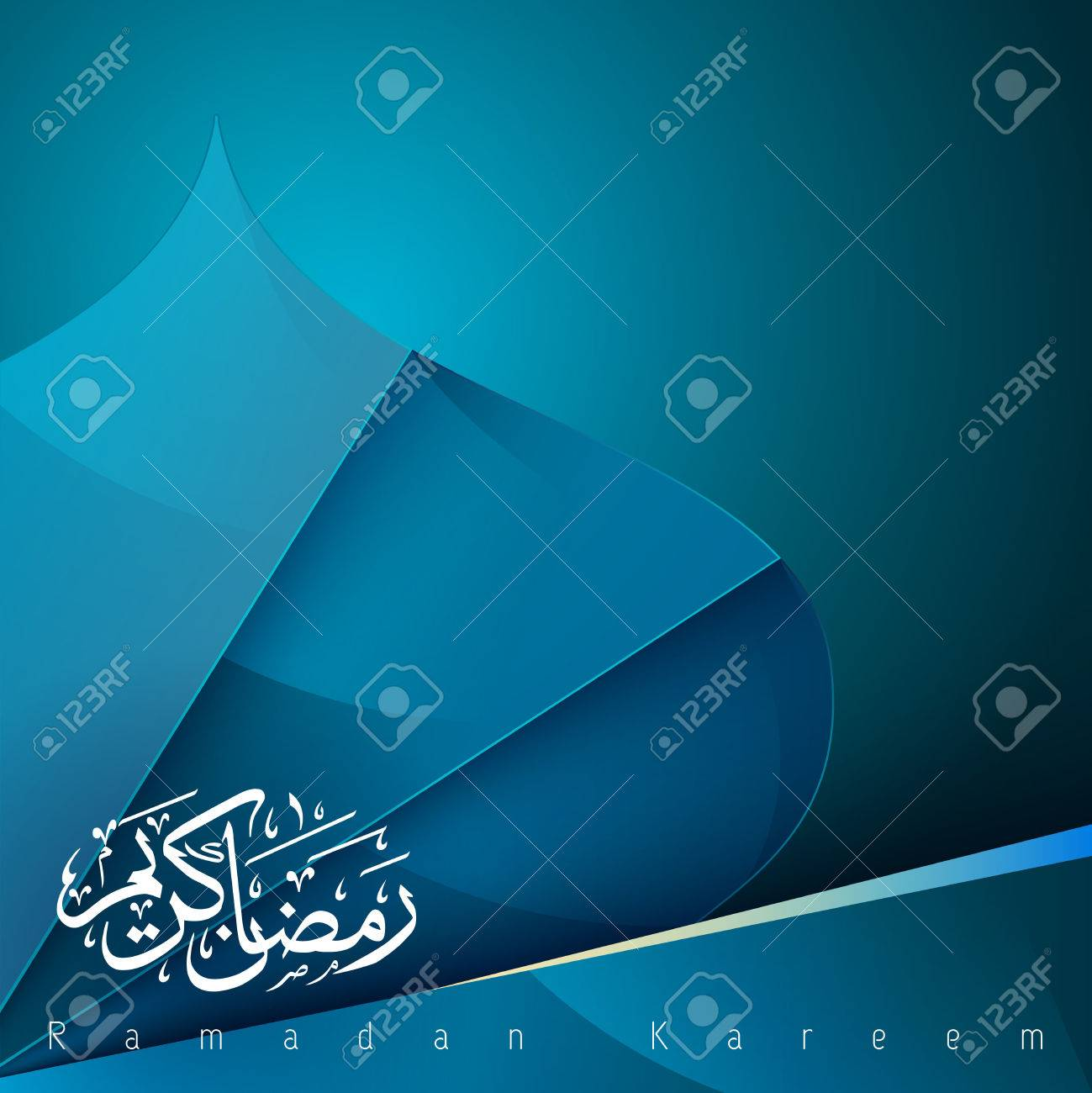Ramadan greeting template with mosque dome and arabic calligraphy ramadan greeting template with mosque dome and arabic calligraphy text ramadan kareem stok fotoraf 56668379 m4hsunfo
