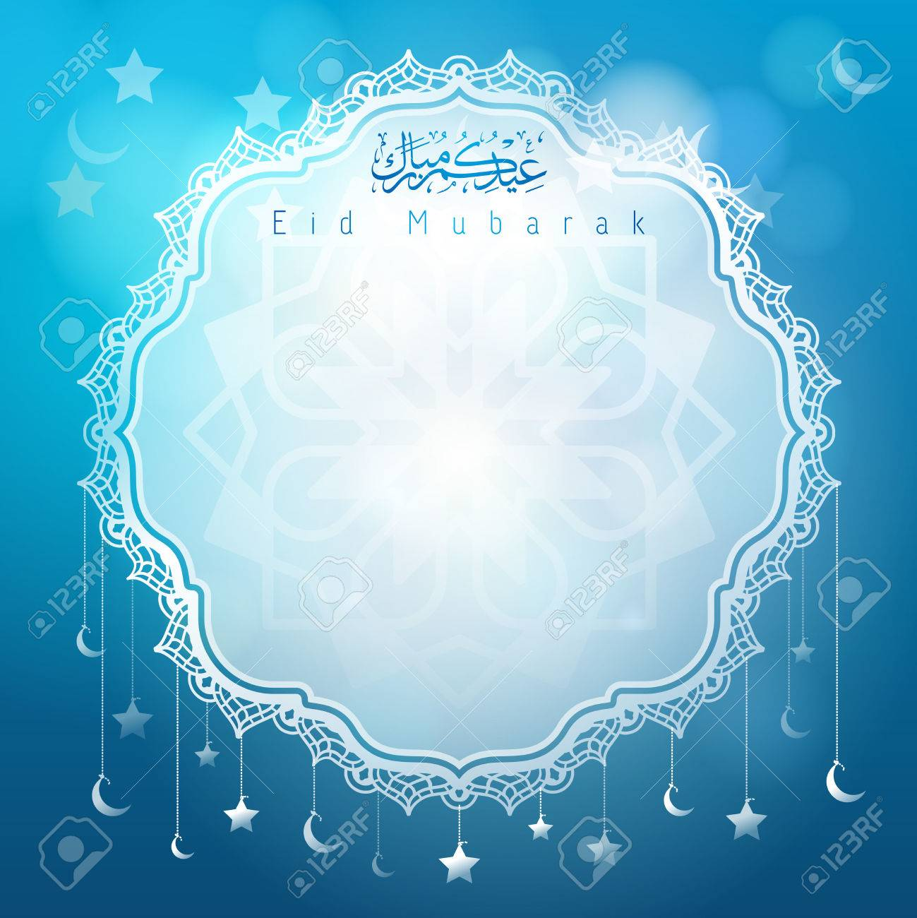Greeting card background for islamic celebration eid mubarak royalty greeting card background for islamic celebration eid mubarak stock vector 56570532 m4hsunfo