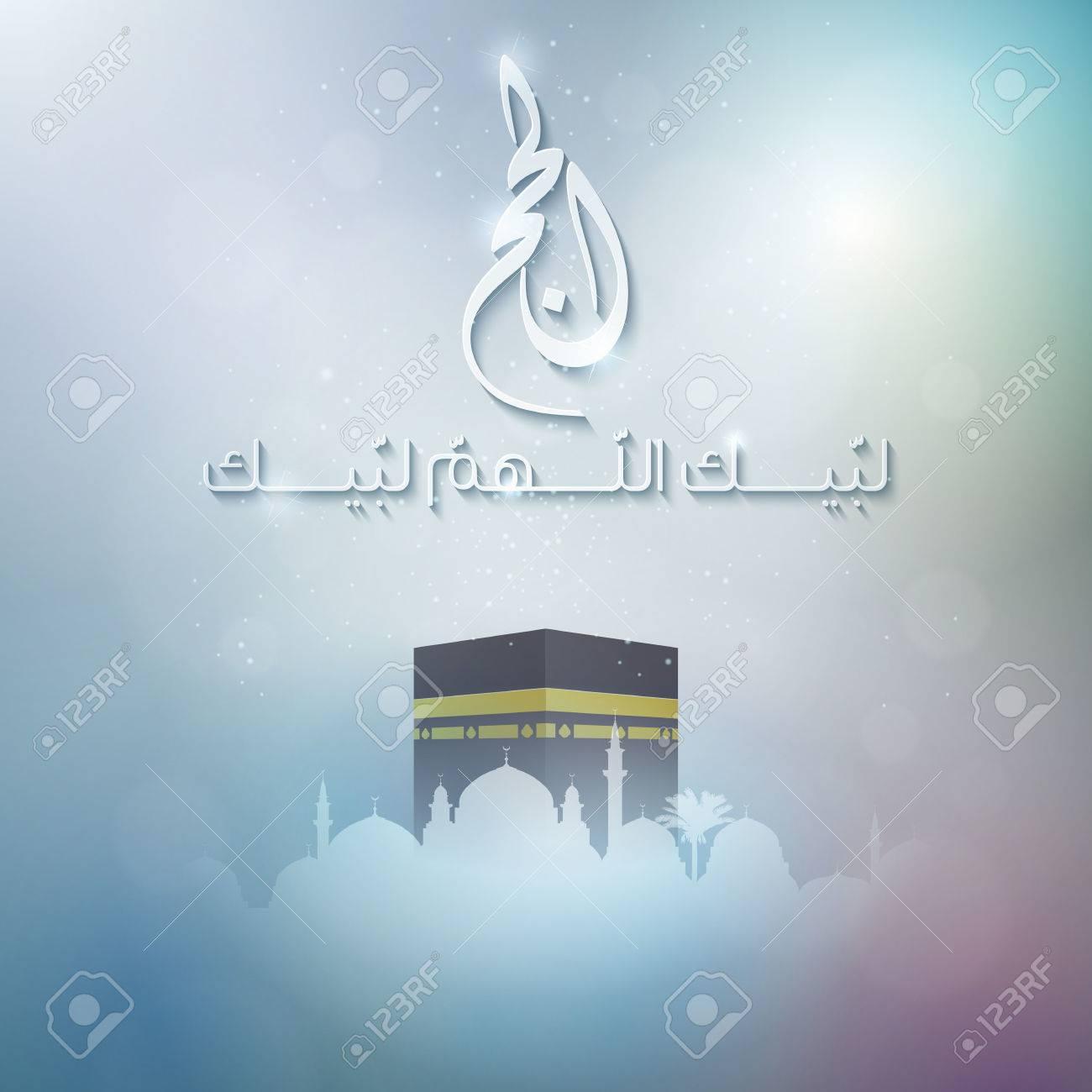 Hajj kaaba and mosque eid mubarak islamic calligraphy for banner hajj kaaba and mosque eid mubarak islamic calligraphy for banner stock vector 56800787 m4hsunfo