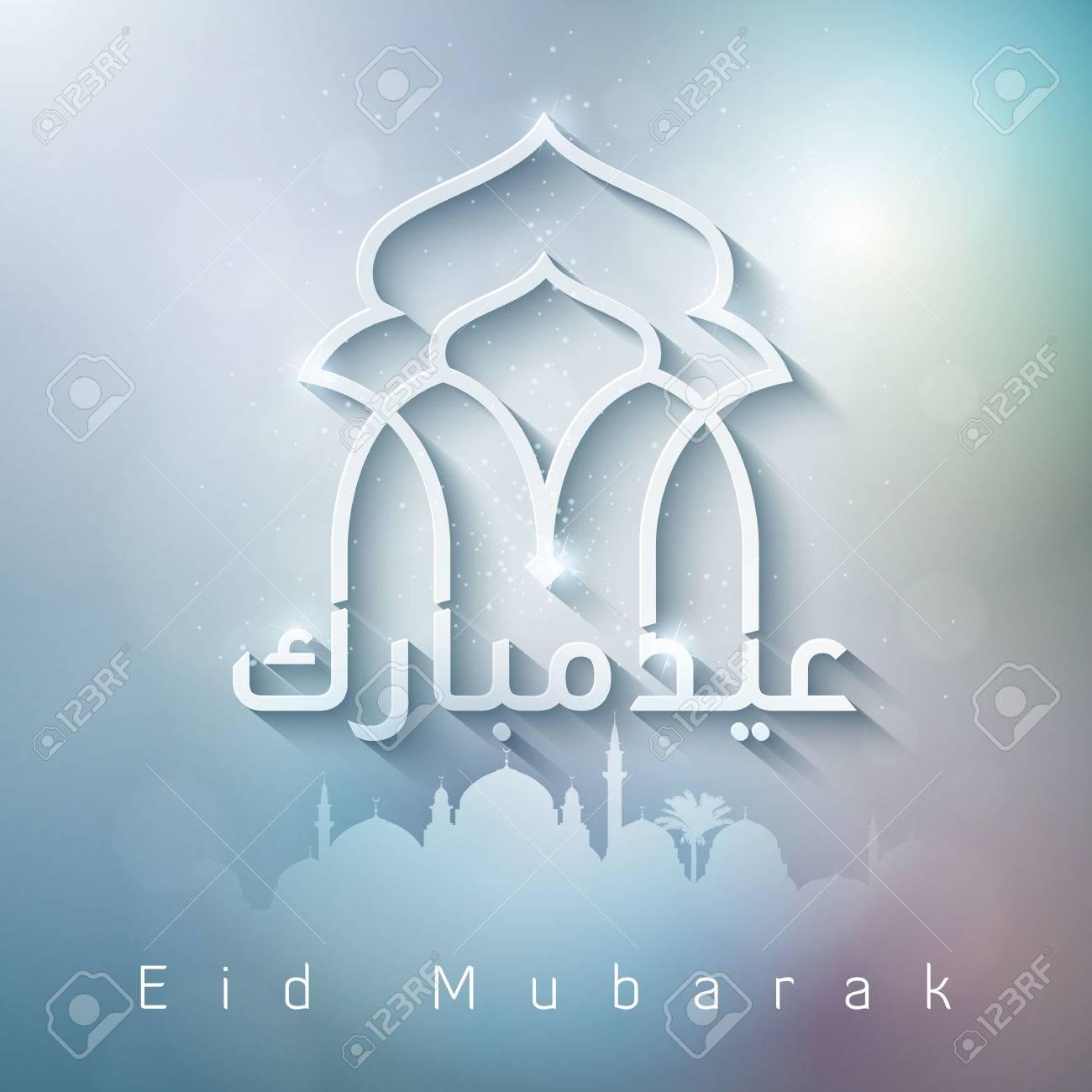 Eid Mubarak islamic calligraphy mosque silhouette for greeting card - 56800827