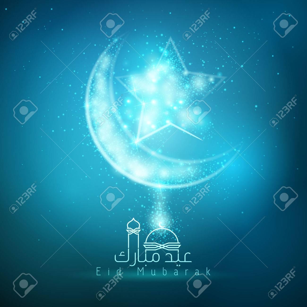 Eid mubarak arabic calligraphy blue glow light islamic crescent eid mubarak arabic calligraphy blue glow light islamic crescent and star stock vector 56801261 m4hsunfo