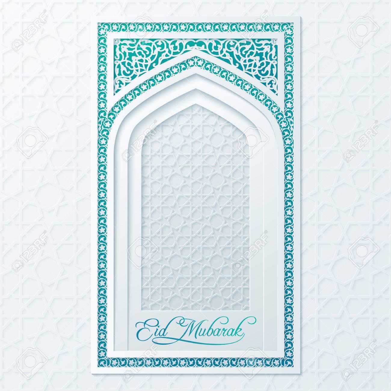 eid mubarak arabic geometrical pattern on window or door mosque - 56890740