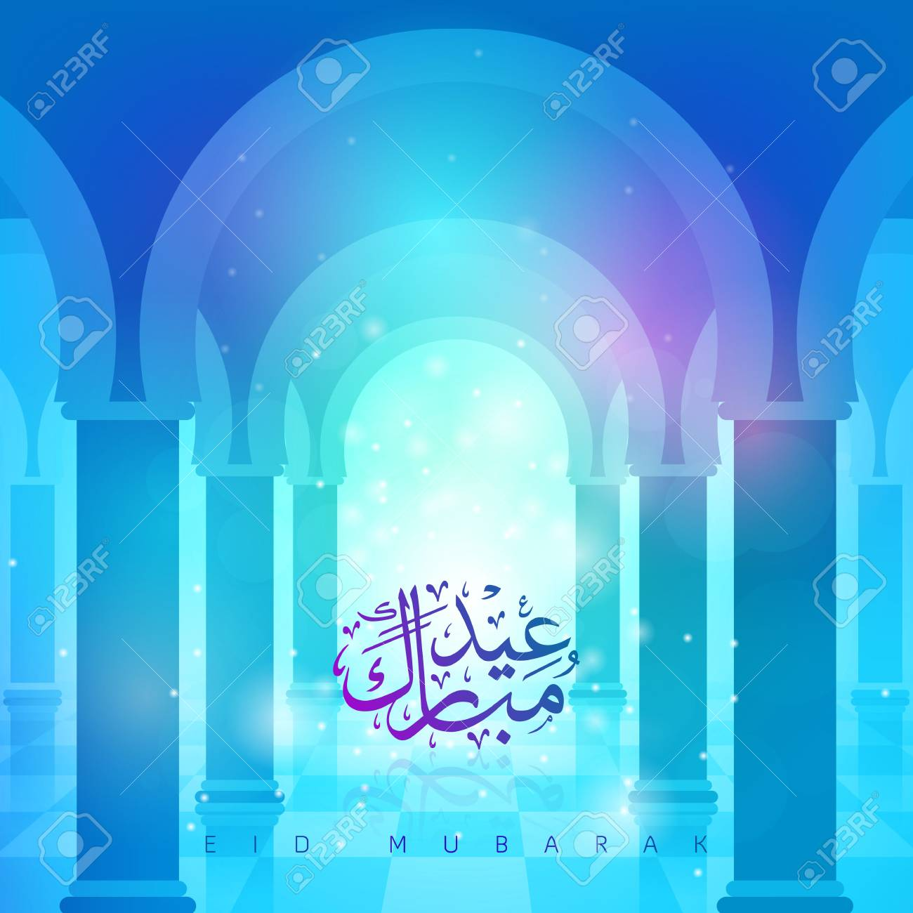Eid mubarak arabic calligraphy mosque doors for greeting card eid mubarak arabic calligraphy mosque doors for greeting card stock vector 56754366 m4hsunfo