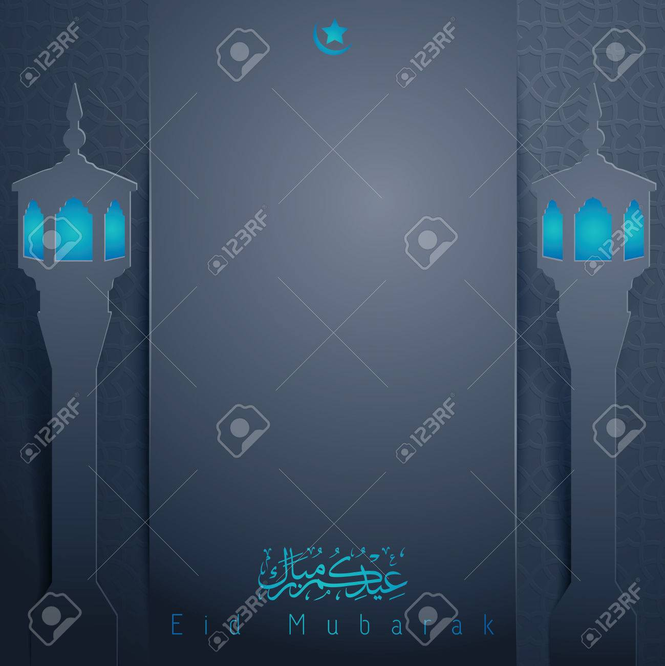 Eid Mubarak Arabic Lamp Greeting Background Royalty Free Cliparts