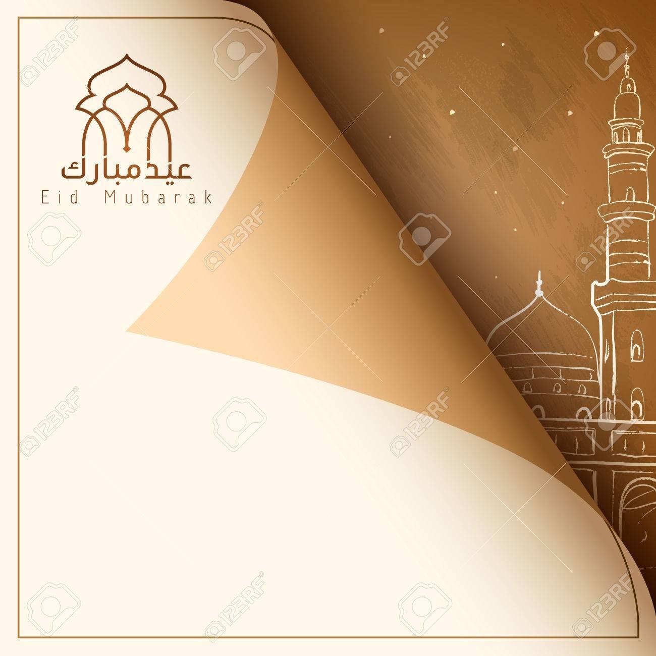 Islamic greeting card Eid Mubarak - 57004015