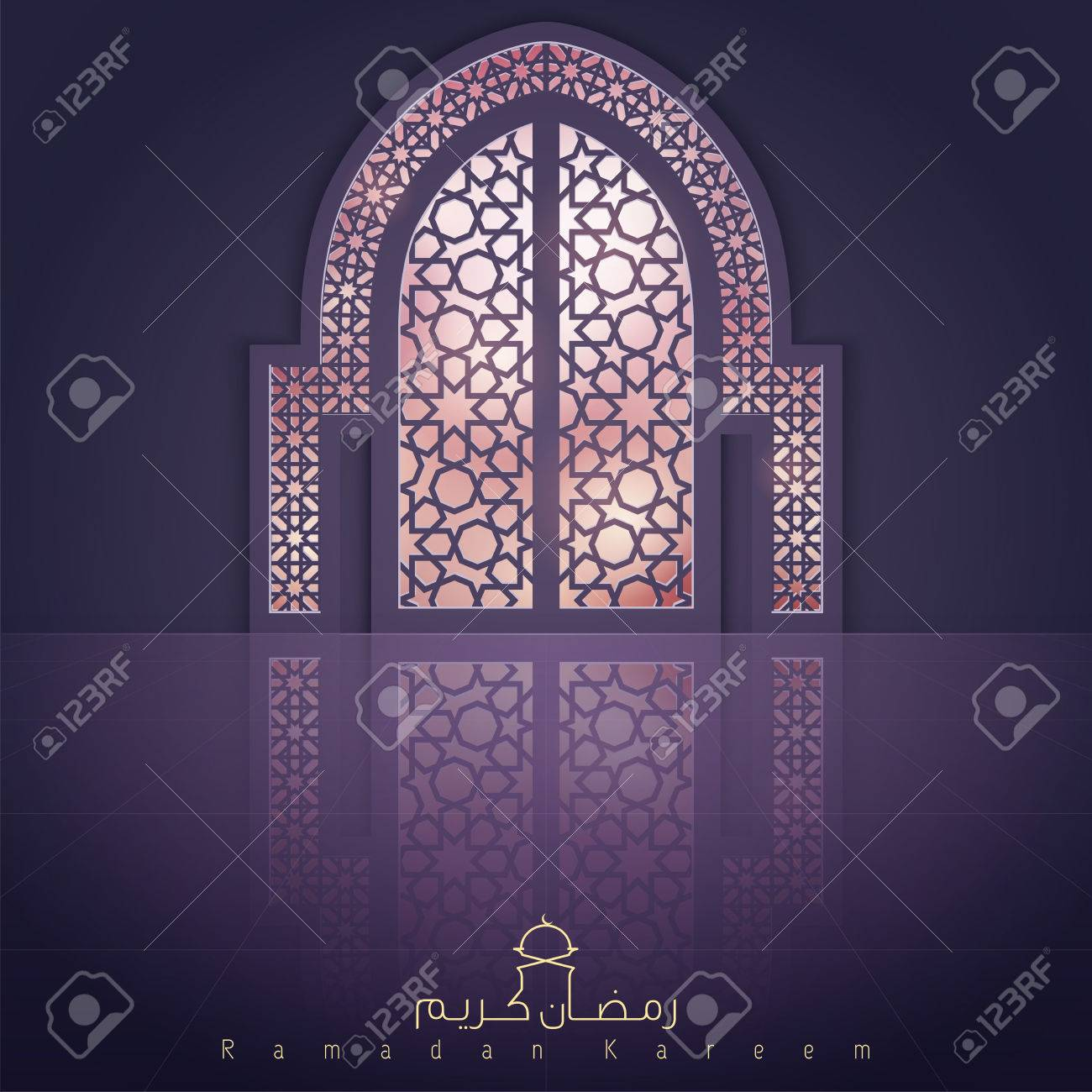 Awesome Ramadan Kareem Islamic Design Mosque Door For Greeting Background Stock  Vector   57005492