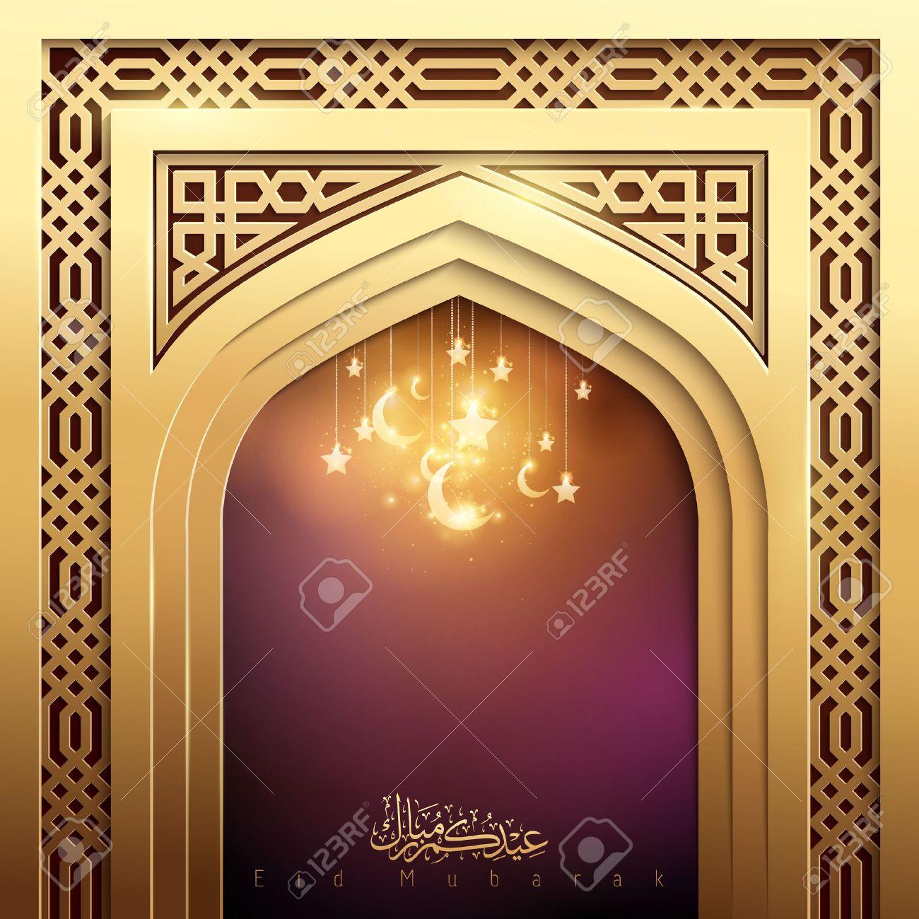 Charmant Eid Mubarak Islamic Background Mosque Door Gold Vector Banner Design Stock  Vector   56890784